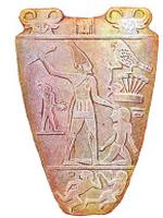 Плита Нармера. Символическое изображение победы Верхнего Египта над Нижним. I династия