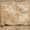 Рельеф из храма богини Сатет