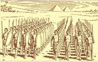 Египетские копейщики