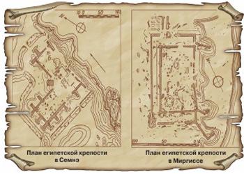 План крепостей