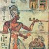 Фараон Рамсес III.
