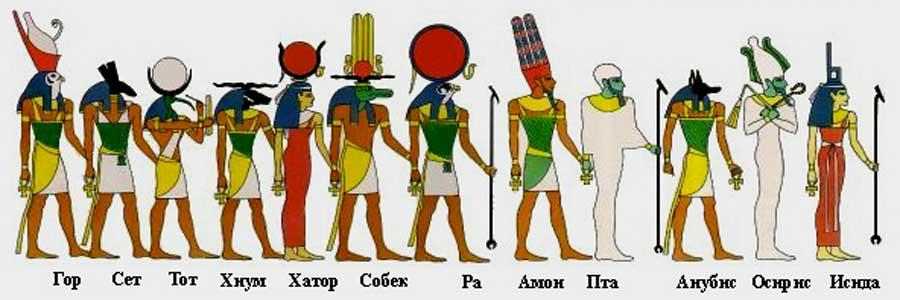 Картинки по запросу боги египта картинки