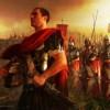 преторианци