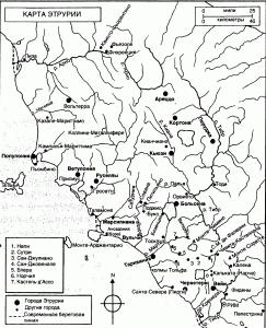 Карта Этрурии