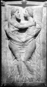 Скульптура мужа Ларта Тетниса и жены Танквиль Тарнай