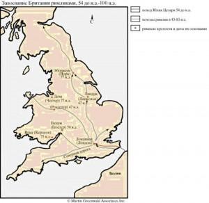 Карта завоевания Британии римлянами