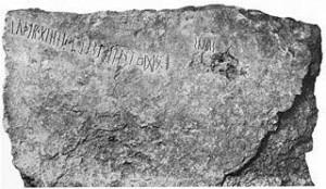 Кюльверкский камнь