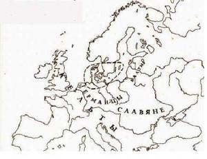 Варварские народы Европы.