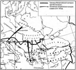 Южное направление славянской колонизации в V-VIII вв.