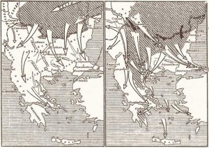 Византия и славяне в первой половине VI в.  - Начале VII в.