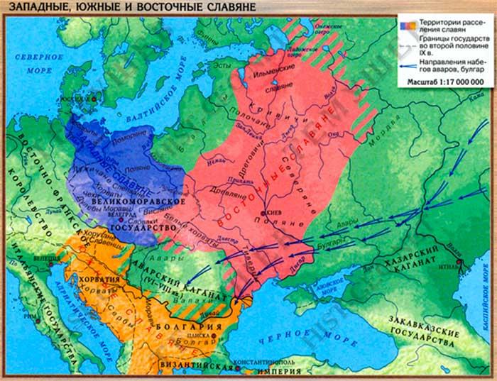Методическая разработка урока по истории россии в 6 классе н.