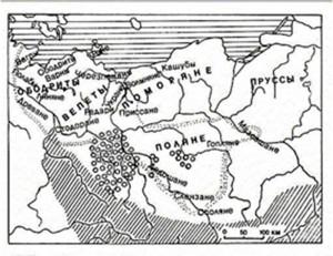 Славяне в раннем средневековье