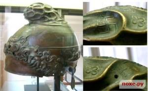 Греческий шлем со свастикой 350—325г. до нашей эры. Кабинет медалей. Париж.