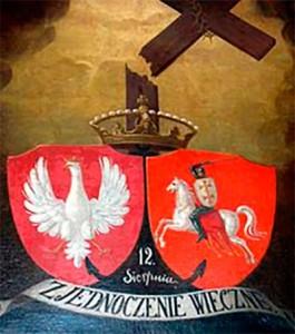 Плакат в память о Кревской Унии